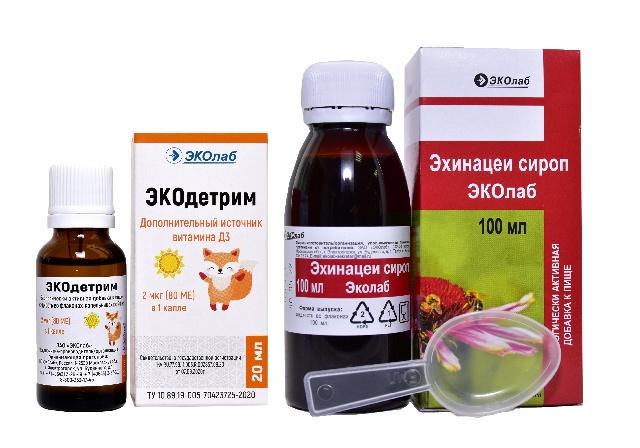 Скидка на набор ЭКОдетрим Витамин Д3 + Эхинацеи сироп