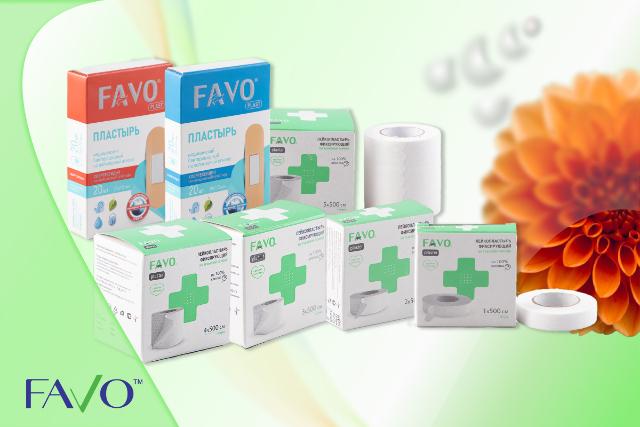 Специальная цена на фиксирующие и бактерицидные лейкопластыри FAVO
