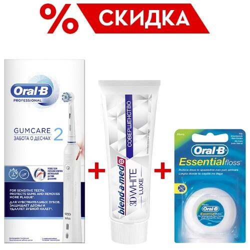 Купить Набор электрическая зубная щетка oral-b pro 2 + зубная нить oral-b essential floss нeвощеная 50м + зубная паста blend-a-med 3d w цена