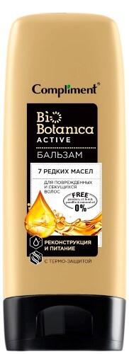 Купить Biobotanica active бальзам 7 редких масел для поврежденных и секущихся волос реконструкция и питание с термо-защитой 200мл цена