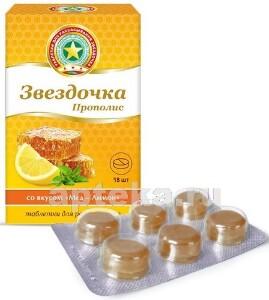 Звездочка-прополис с ароматом мед-лимон