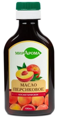 Купить Масло косметическое персиковое 100мл цена