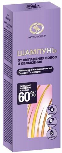 Купить Шампунь от выпадения волос и облысения 200мл цена