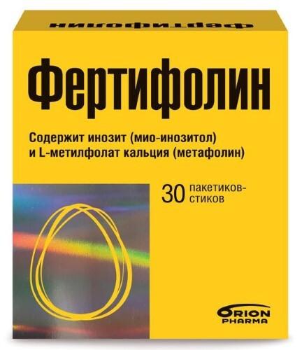 Купить ФЕРТИФОЛИН N30 ПАКЕТ-СТИК ПОР РАСТВОР МАССОЙ 1,08Г цена
