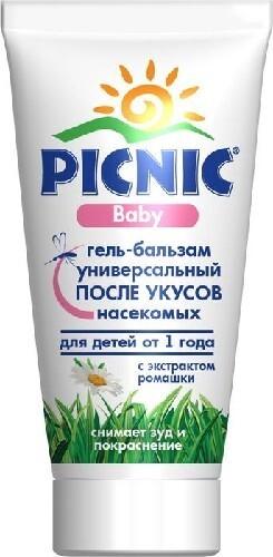 Купить Baby гель-бальзам после укусов 30мл цена