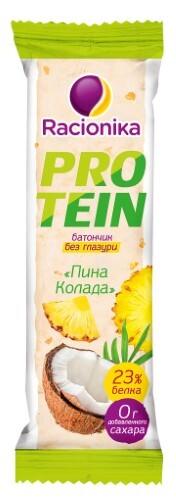 Купить Protein батончик со вкусом пина-колада 45,0 цена