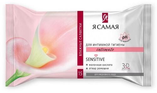 Купить Влажные салфетки для интимной гигиены ромашка n15 цена
