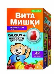 Calcium+витамин d
