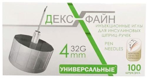Иглы dexfine универсальные инъекционные одноразовые для инсулиновых шприц-ручек 32g 0,23х4мм n100