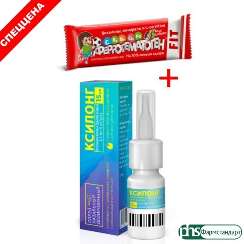 Набор: Ксилонг спрей 15 мл + Феррогематоген FIT - по специальной цене