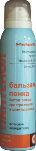 Купить Пантенол бальзам-пенка в аэрозольной упаковке интенсивное охлаждение 150мл цена
