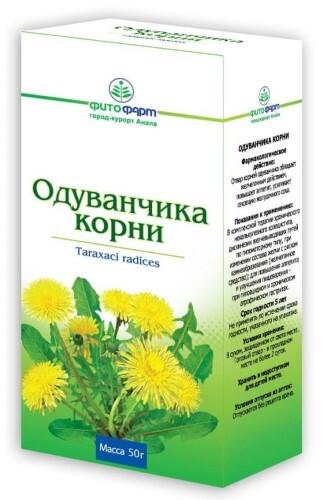 Купить ОДУВАНЧИКА КОРНИ 50,0 /ФИТОФАРМ/ цена