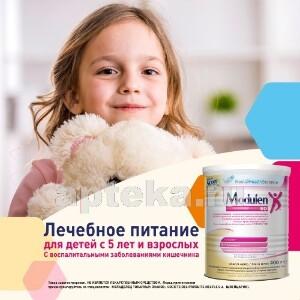 Смесь для энтерального питания для детей от 5лет и взрослых 400,0
