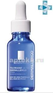 Купить Toleriane ultra dermallergo интенсивная успокаивающая сыворотка для кожи лица и области вокруг глаз 20мл цена