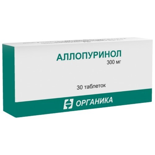 Купить Аллопуринол цена