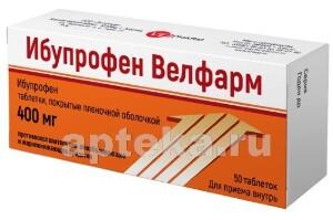 Купить Ибупрофен велфарм цена