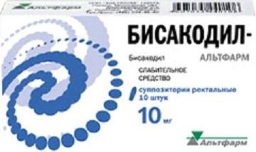 Купить БИСАКОДИЛ-АЛЬТФАРМ 0,01 N10 СУПП РЕКТ цена