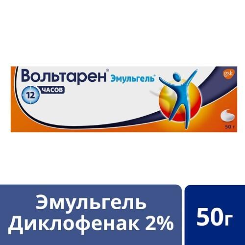 Эмульгель 2% 50,0 гель д/наруж прим