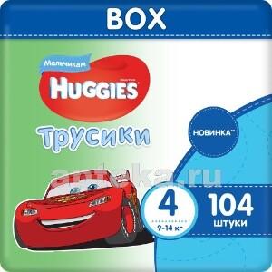 Купить Трусики-подгузники детские для мальчиков размер 4 n104 цена
