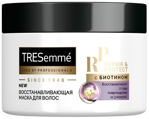 Купить Маска для волос восстанавливающая repair and protect 300мл цена