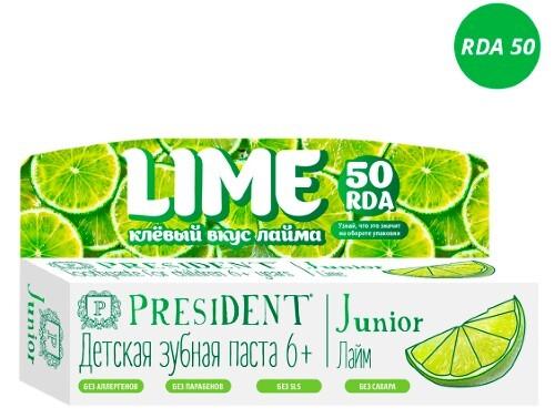 Купить Junior lime 6-12 зубная паста-гель со вкусом лайма 50мл цена