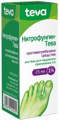 Купить НИТРОФУНГИН-ТЕВА 25МЛ СПИРТ Р-Р цена
