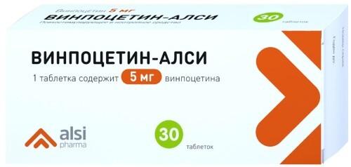 Купить Винпоцетин-алси цена