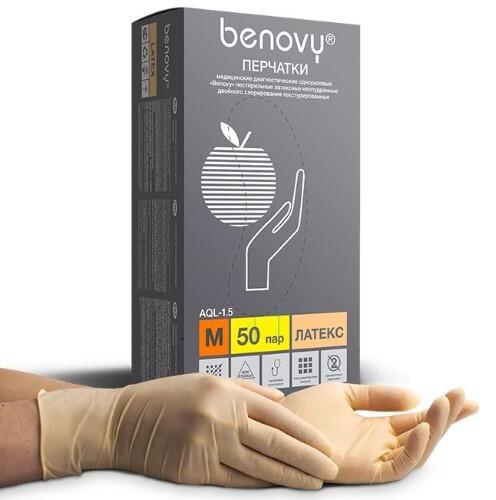 Купить Перчатки смотровые benovy латексные нестерильные неопудренные текстурированные с двукратной хлоринацией m n50 пар/натуральный/ цена
