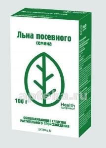 Купить Льна посевного семена цена