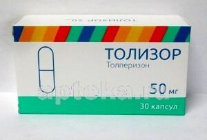 Купить Толизор 0,05 n30 капс цена