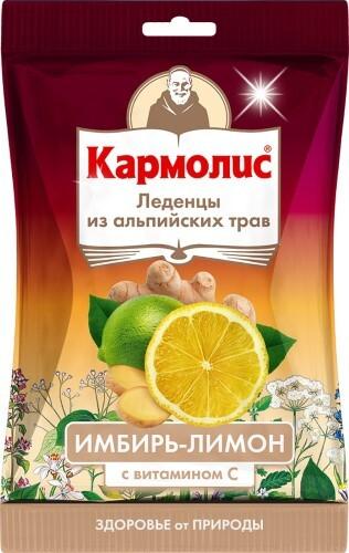 Купить Леденцы кармолис имбирь-лимон цена