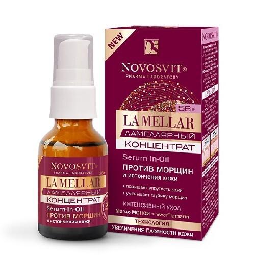 Купить Концентрат serum-in-oil против морщин и истончения кожи 25мл цена