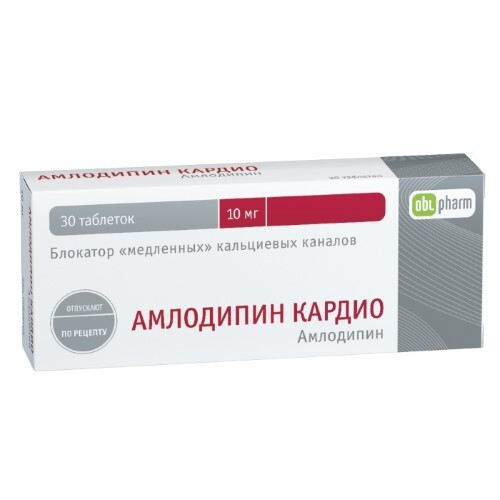 Купить Амлодипин кардио 0,01 n30 табл цена