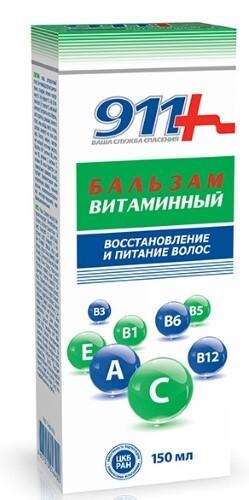 911 бальзам витаминный восстановление и питание 150мл