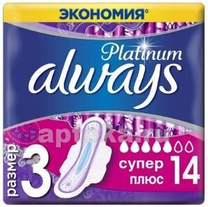 Купить Platinum ultra super plus женские гигиенические прокладки n14 цена