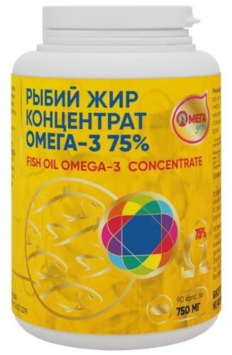 Купить Рыбий жир концентрат омега-3 75% омегадети цена