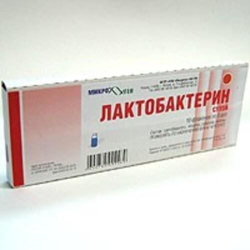 Купить Лактобактерин цена