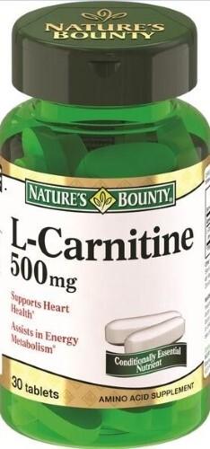 Купить L-карнитин 500мг цена