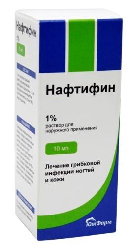 Купить НАФТИФИН 1% 10МЛ ФЛАК Р-Р Д/НАРУЖ ПРИМ/ЮЖФАРМ/ цена