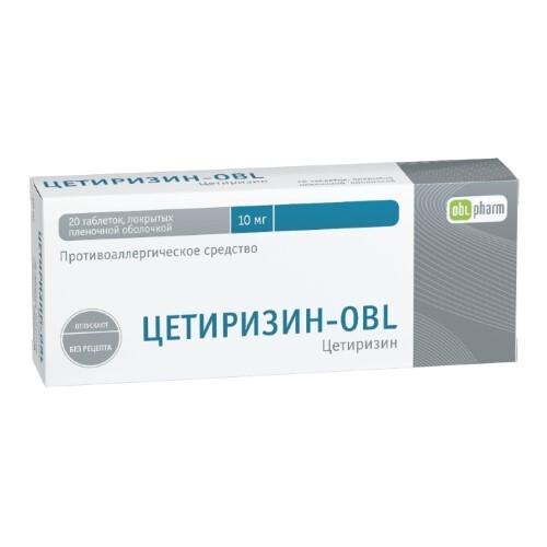 Купить Цетиризин-obl цена