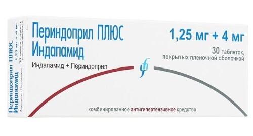 Купить Периндоприл плюс индапамид 0,004+0,00125 n30 табл п/плен/оболоч цена