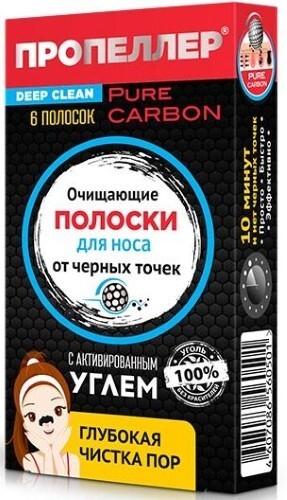Купить Pore vacuum очищающие полоски для носа с активированным углем n6 цена