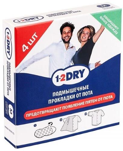 Купить 1-2DRY ПРОКЛАДКИ ДЛЯ ПОДМЫШЕК ОТ ПОТА N4 БЕЛЫЕ M цена