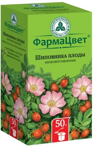 Купить Шиповника плоды низковитаминные цена