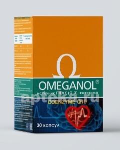 Купить Омеганол коэнзим q10 цена