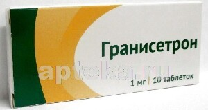Купить ГРАНИСЕТРОН 0,001 N10 ТАБЛ П/ПЛЕН/ОБОЛОЧ цена