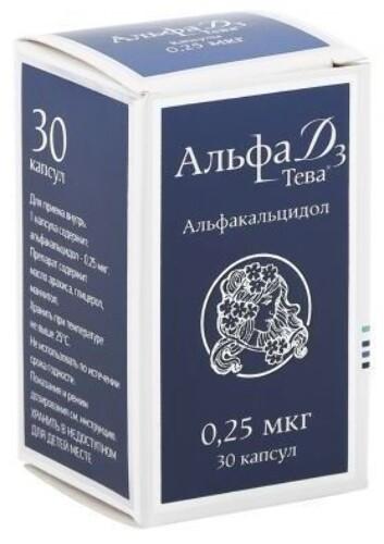 Купить Альфа д3-тева 0,25мкг n30 капс цена