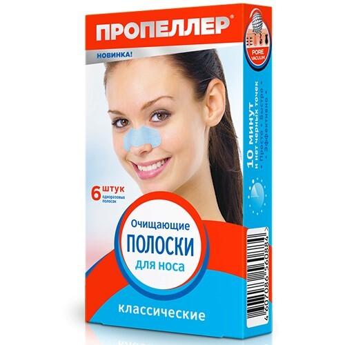 Купить Pore vacuum  очищающие полоски для носа классические n6 цена