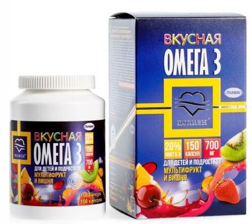 Купить Омега-3 со вкусом вишни или со вкусом мультифрукт цена