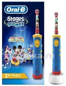 Купить Зубная щетка mickey for kids для детей электрическая цена